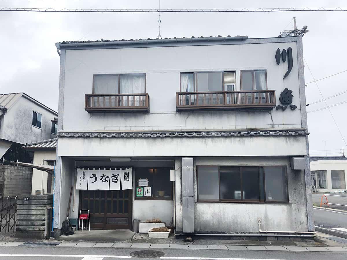 群馬 館林 町田うなぎ店|外観
