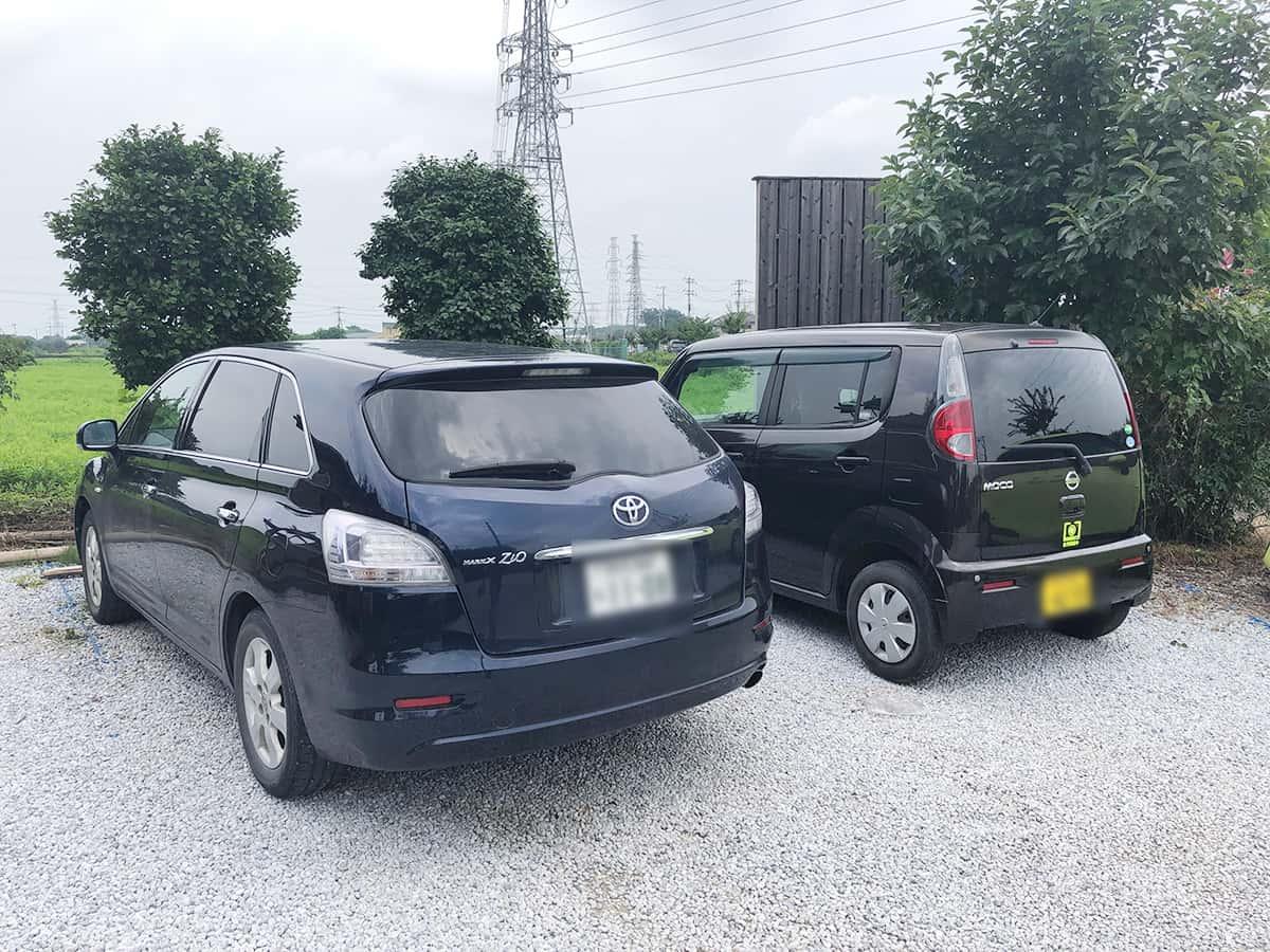 埼玉 日高 百日紅 駐車場