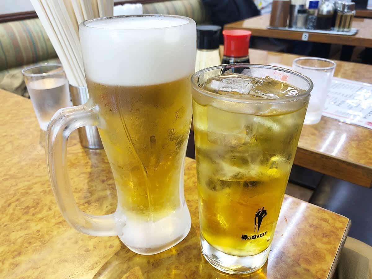 神奈川 大船 中華 石狩亭|飲み物