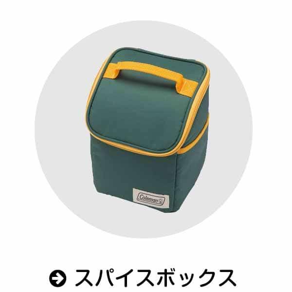 スパイスボックス Amazon