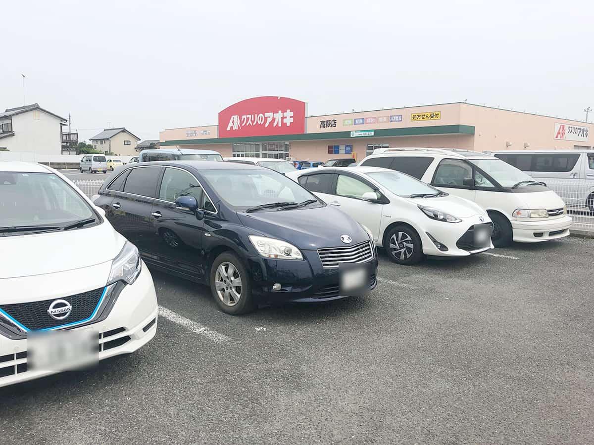 栃木 佐野 万里|駐車場
