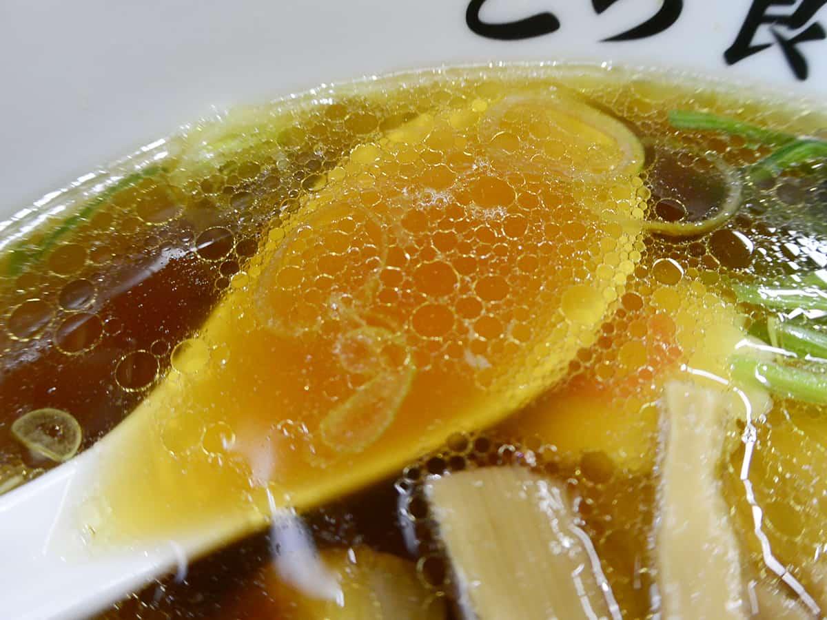 福島 白河 とら食堂|スープ