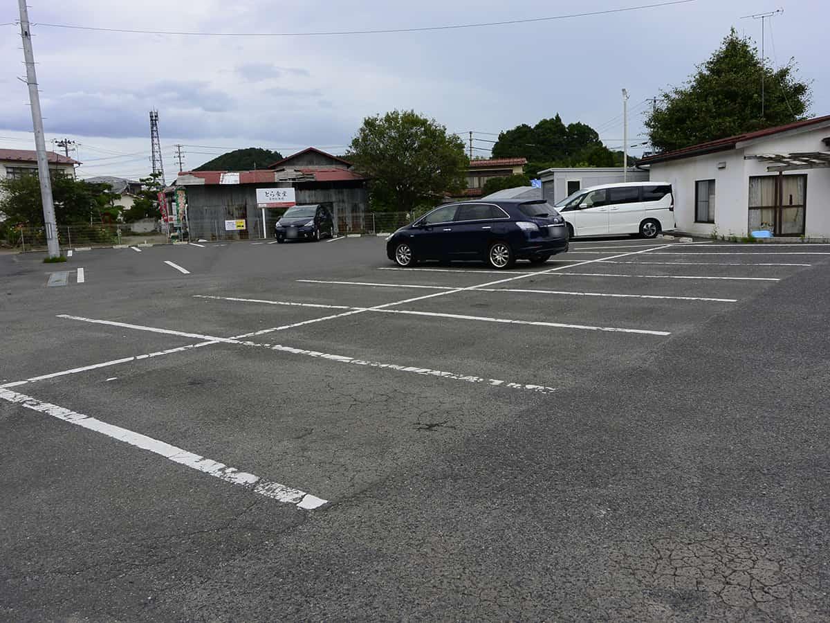 福島 白河 とら食堂|駐車場