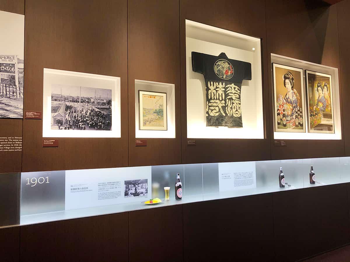 東京 恵比寿 ヱビスビール記念館|ミュージアム