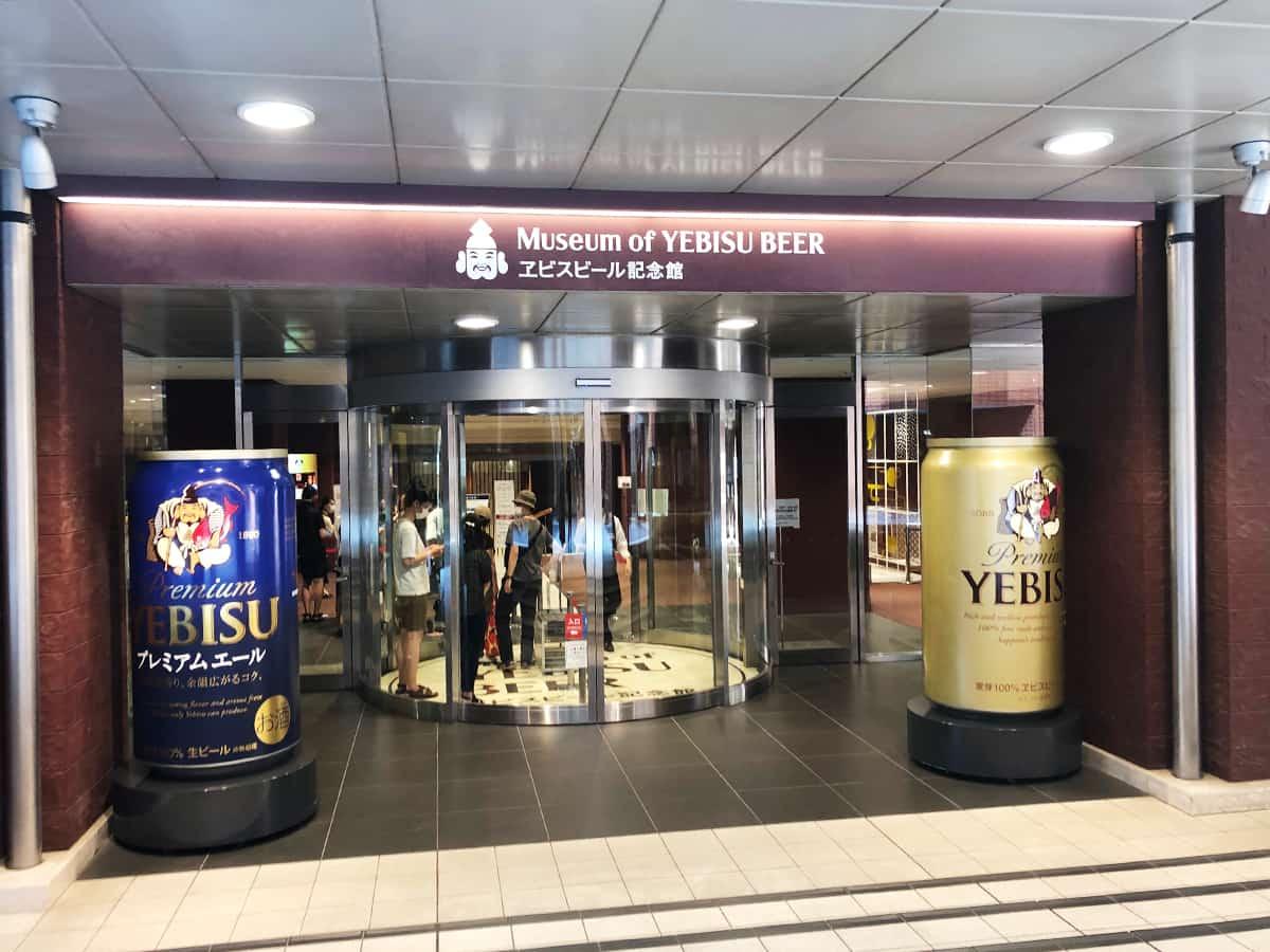 東京 恵比寿 ヱビスビール記念館|外観