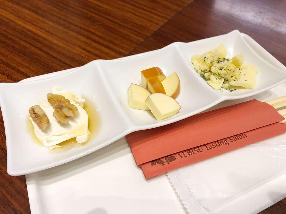 東京 恵比寿 ヱビスビール記念館|チーズ3種食べ比べ