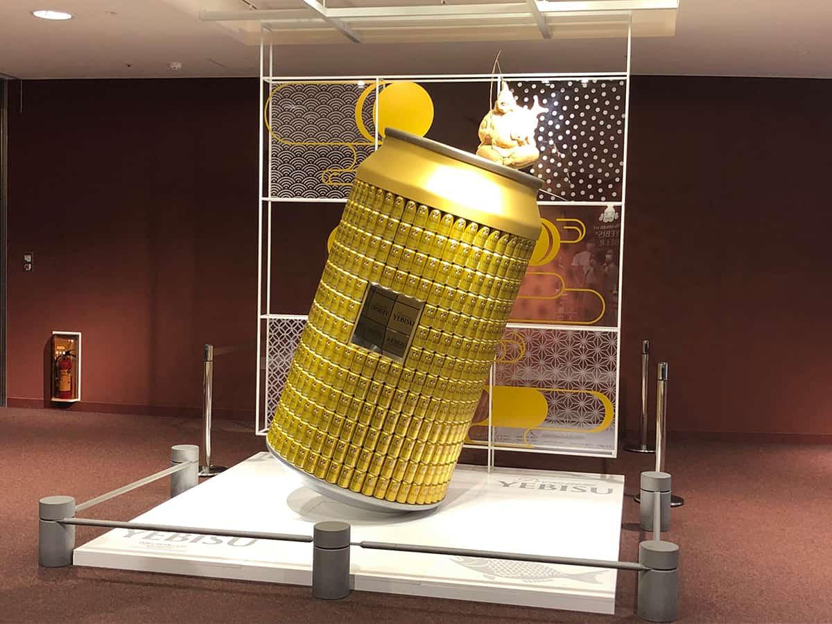 東京 恵比寿 ヱビスビール記念館|オブジェ