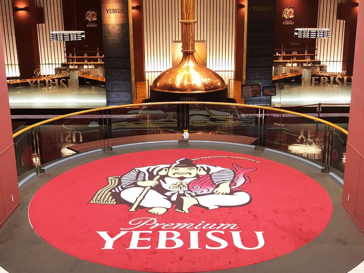 東京 恵比寿 ヱビスビール記念館|フロア