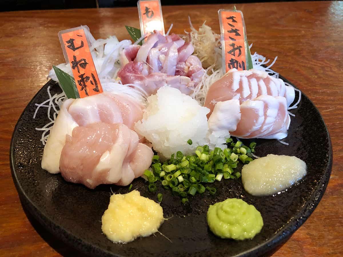 東京 新宿 とさか 地鶏のお刺身盛り合わせ