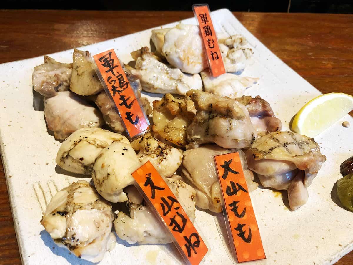 東京 新宿 とさか|軍鶏と大山地鶏の食べ比べ