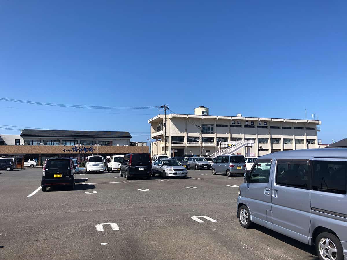 山形 酒田 菅原鮮魚|駐車場