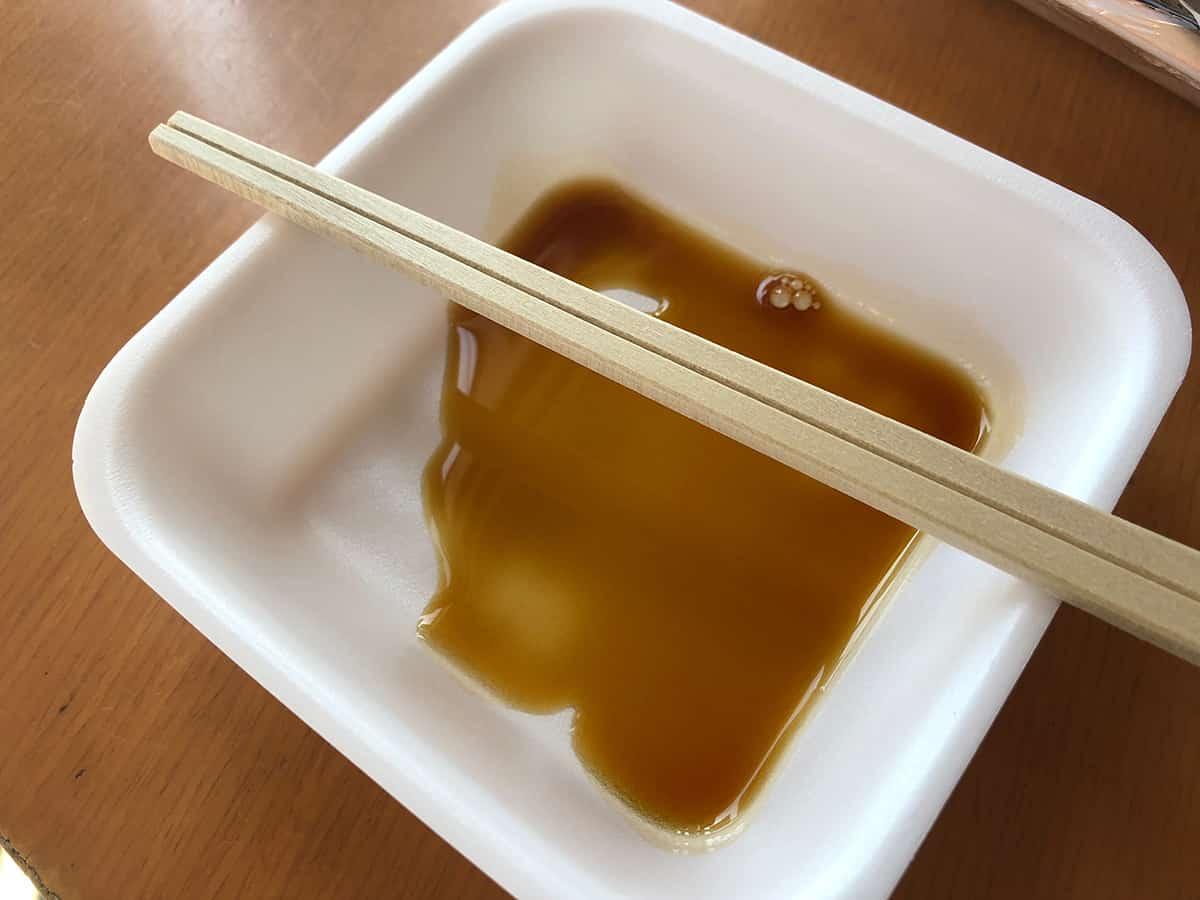 山形 酒田 菅原鮮魚|醤油と箸