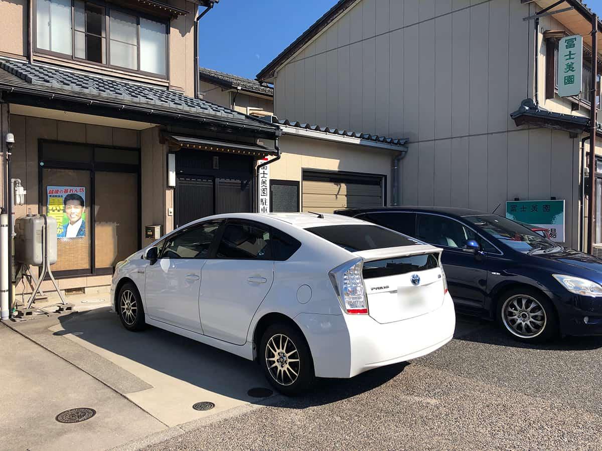 新潟 村上 富士見園|駐車場