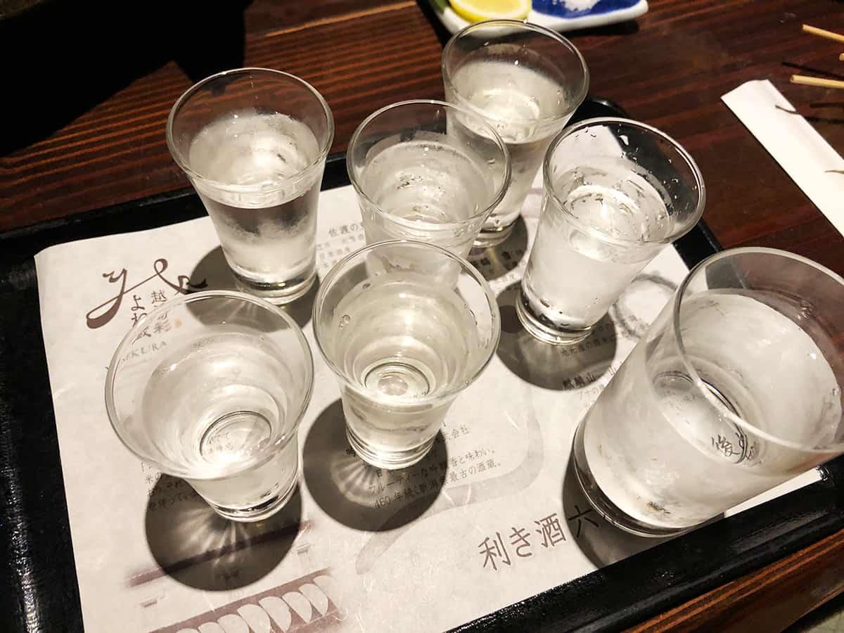 新潟 新潟中央 いかの墨|利き酒6種越後めぐり