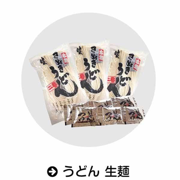 うどん生麺|Amazon