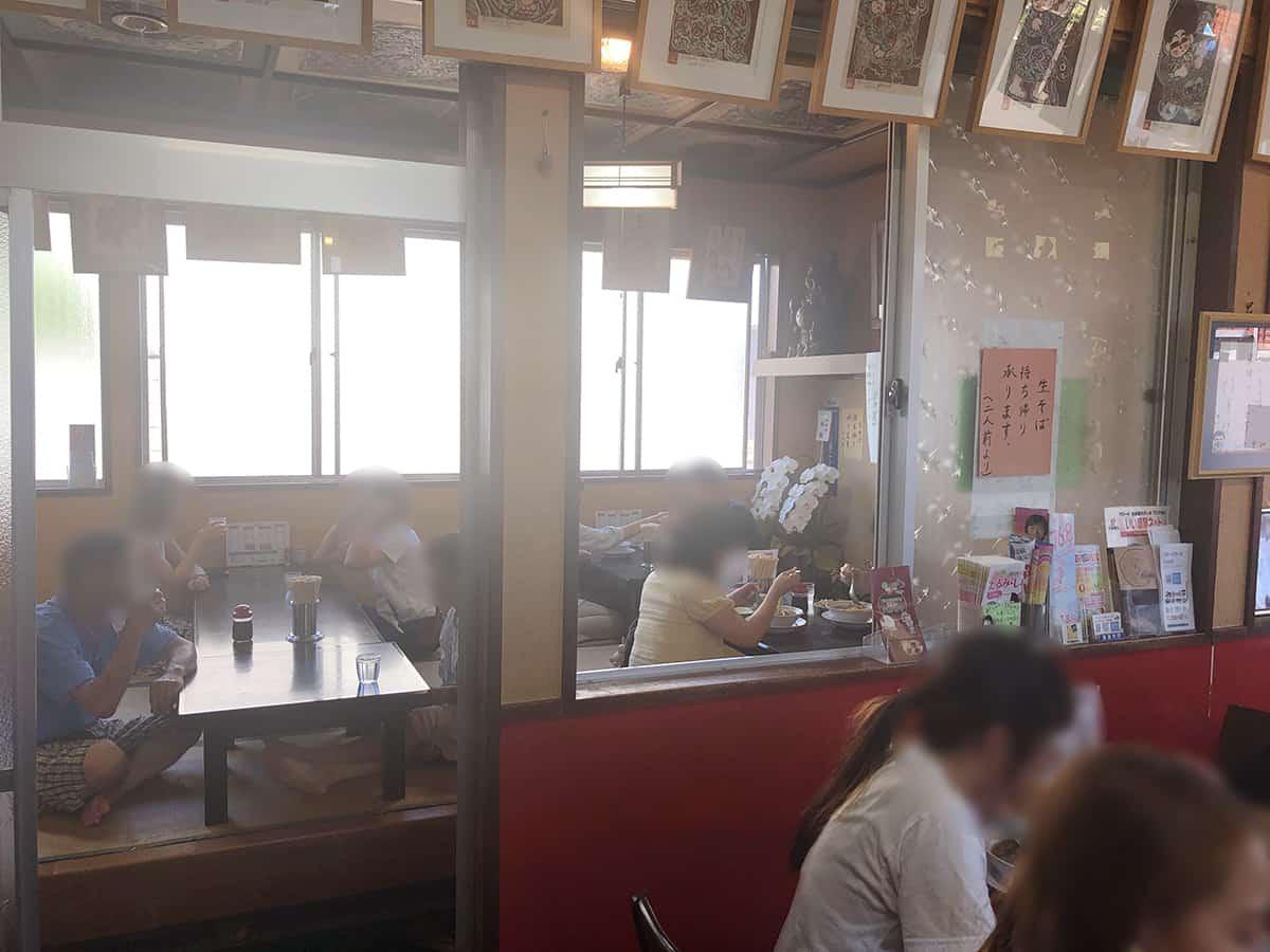 新潟 燕 杭州飯店|座敷席