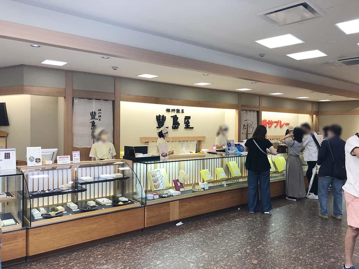 神奈川 鎌倉 豊島屋 本店|店内