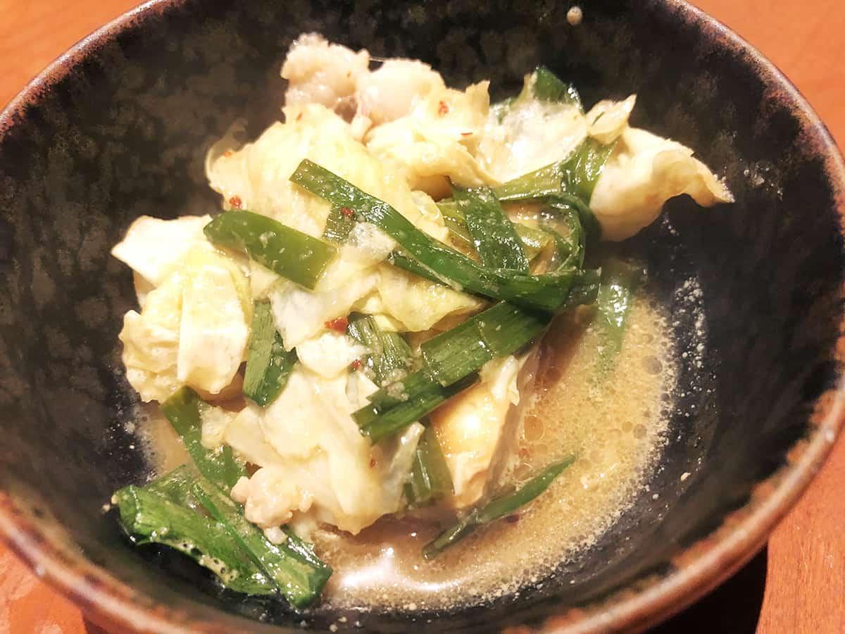 東京 上野 博多前炉ばた 一承 東京上野 もつ煮