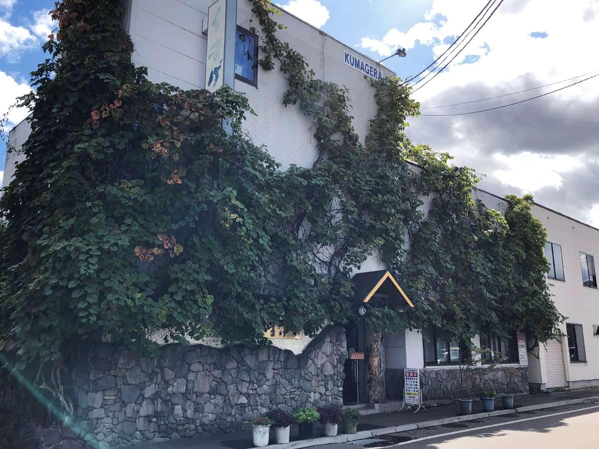 北海道 富良野 くまげら|外観