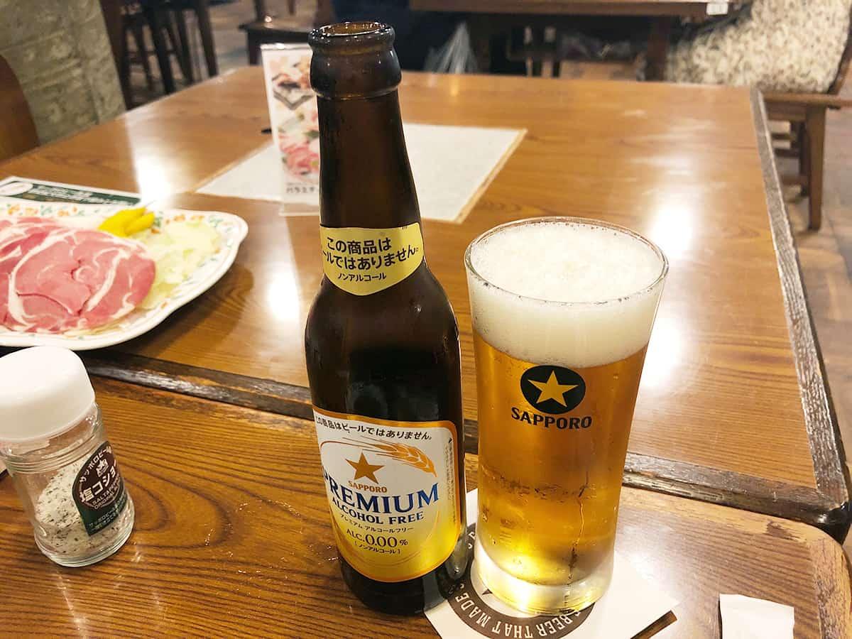 北海道 札幌 サッポロビール園|ノンアルコールビール