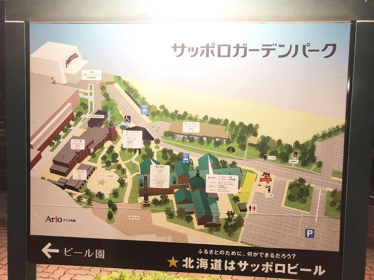 北海道 札幌 サッポロビール園|サッポロガーデンパーク