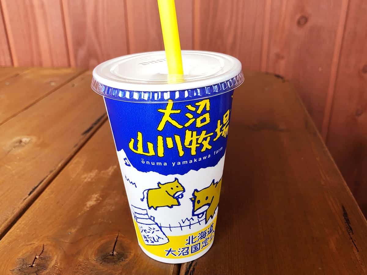 北海道 大沼 山川牧場ミルクプラン|ミルクシェーク