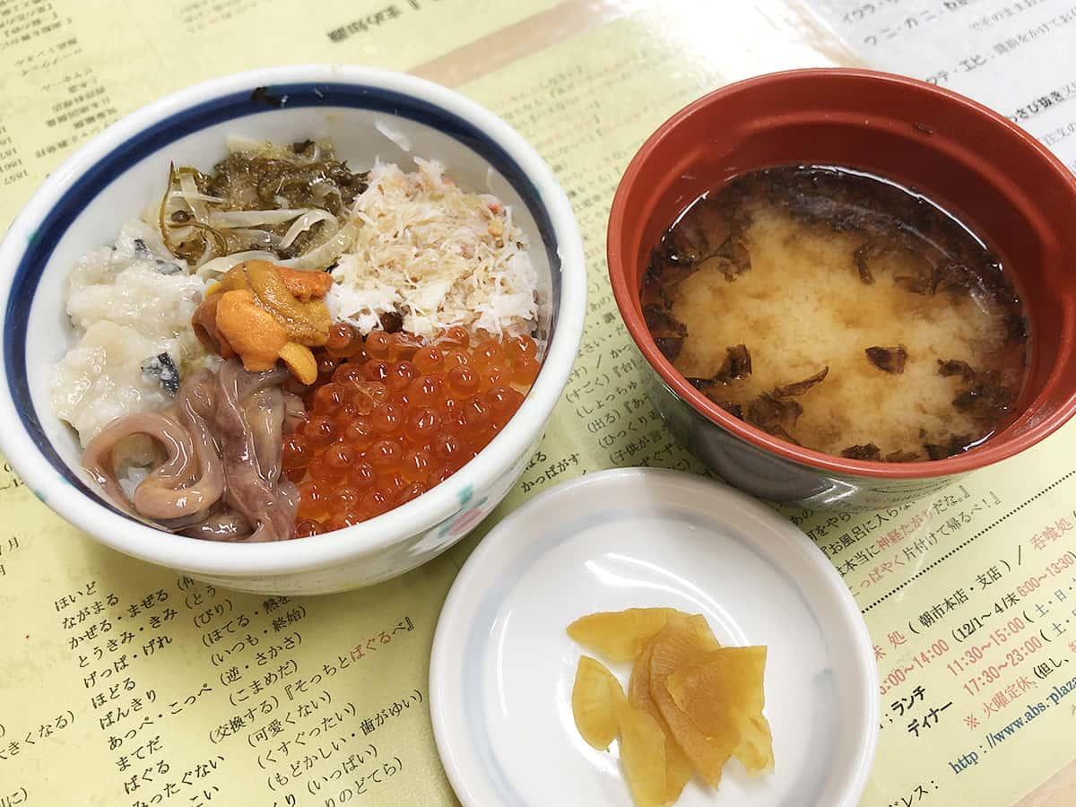 北海道 函館 きくよ食堂 海珍丼