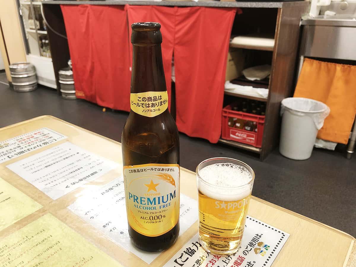 北海道 函館 きくよ食堂 ノンアルコールビール