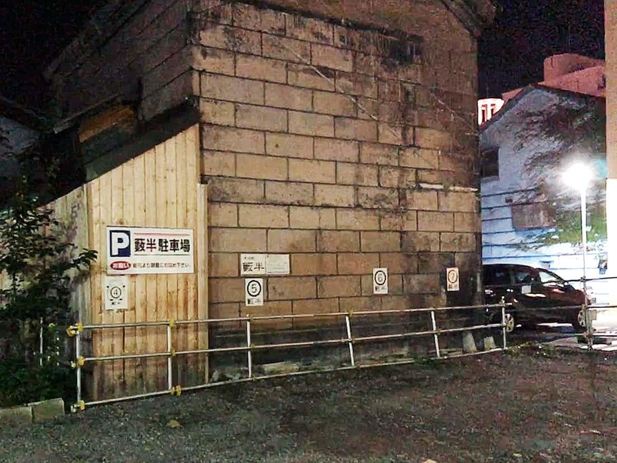 北海道 小樽 蕎麦 籔半|駐車場