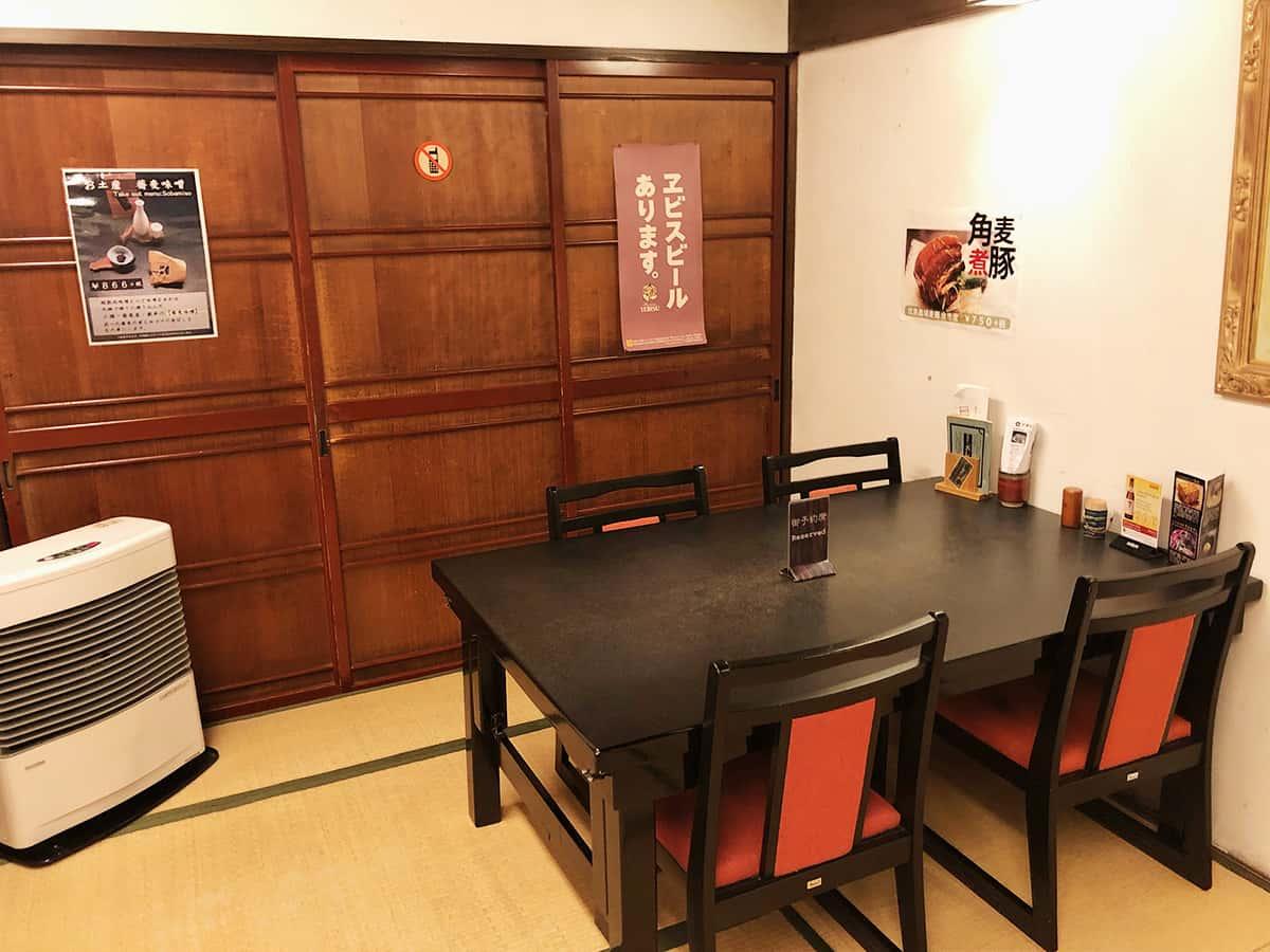 北海道 小樽 蕎麦 籔半|店内