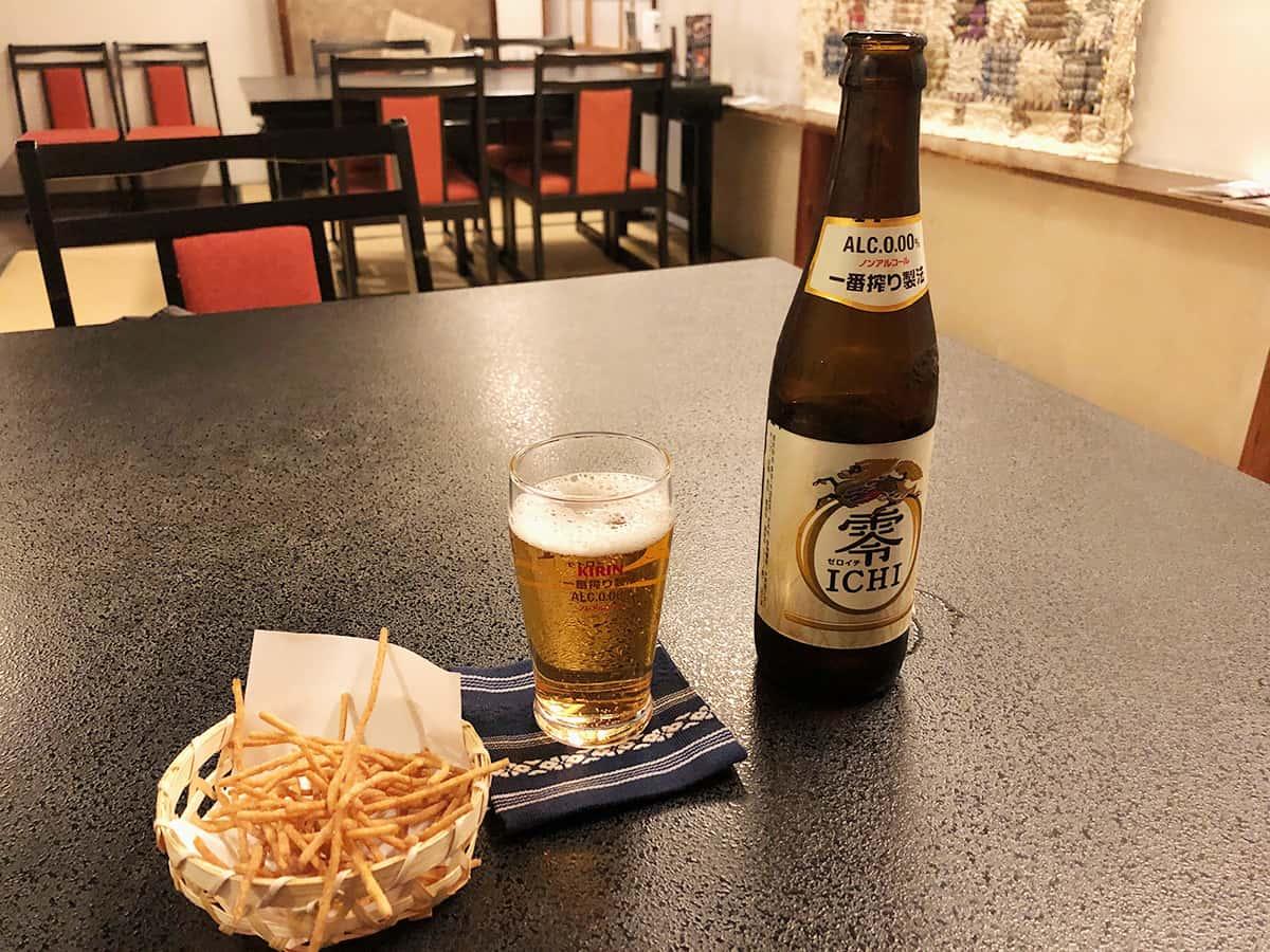 北海道 小樽 蕎麦 籔半|ノンアルコールビール