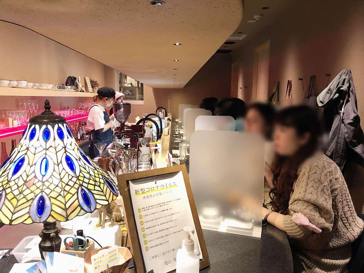 北海道 狸小路 パフェ、珈琲、酒、佐藤 花れ|店内