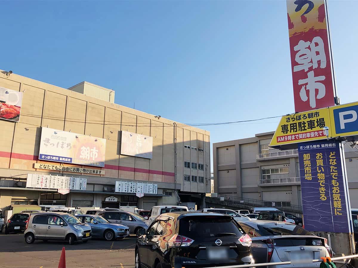 北海道 さっぽろ朝市 鮨の魚政|さっぽろ朝市