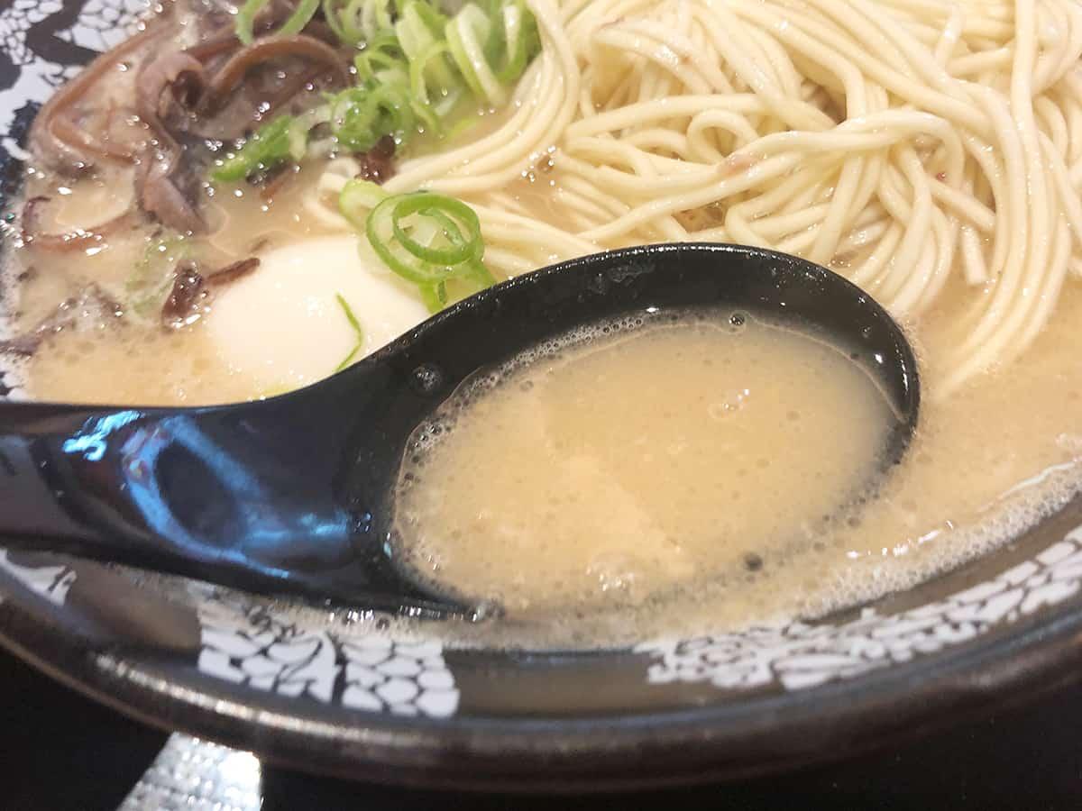 東京 立川 博多一幸舎 ららぽーと立川立飛店|スープ