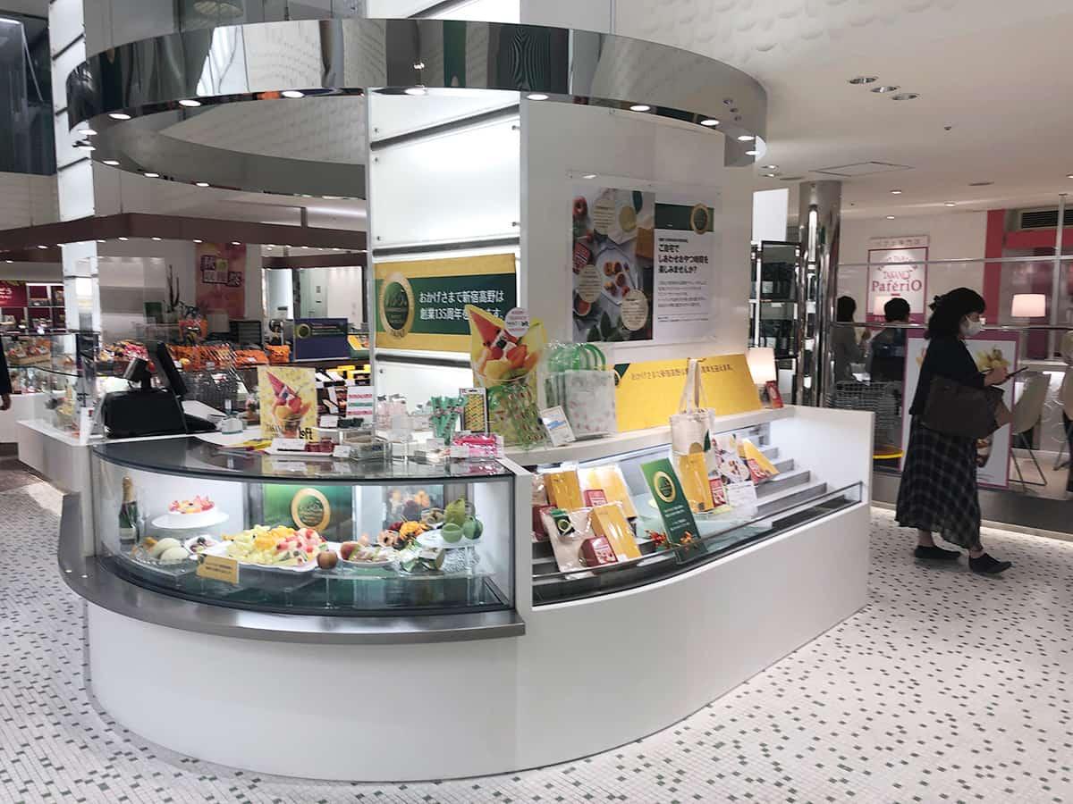 東京 新宿 タカノフルーツパーラー 新宿本店|ショッピングフロア