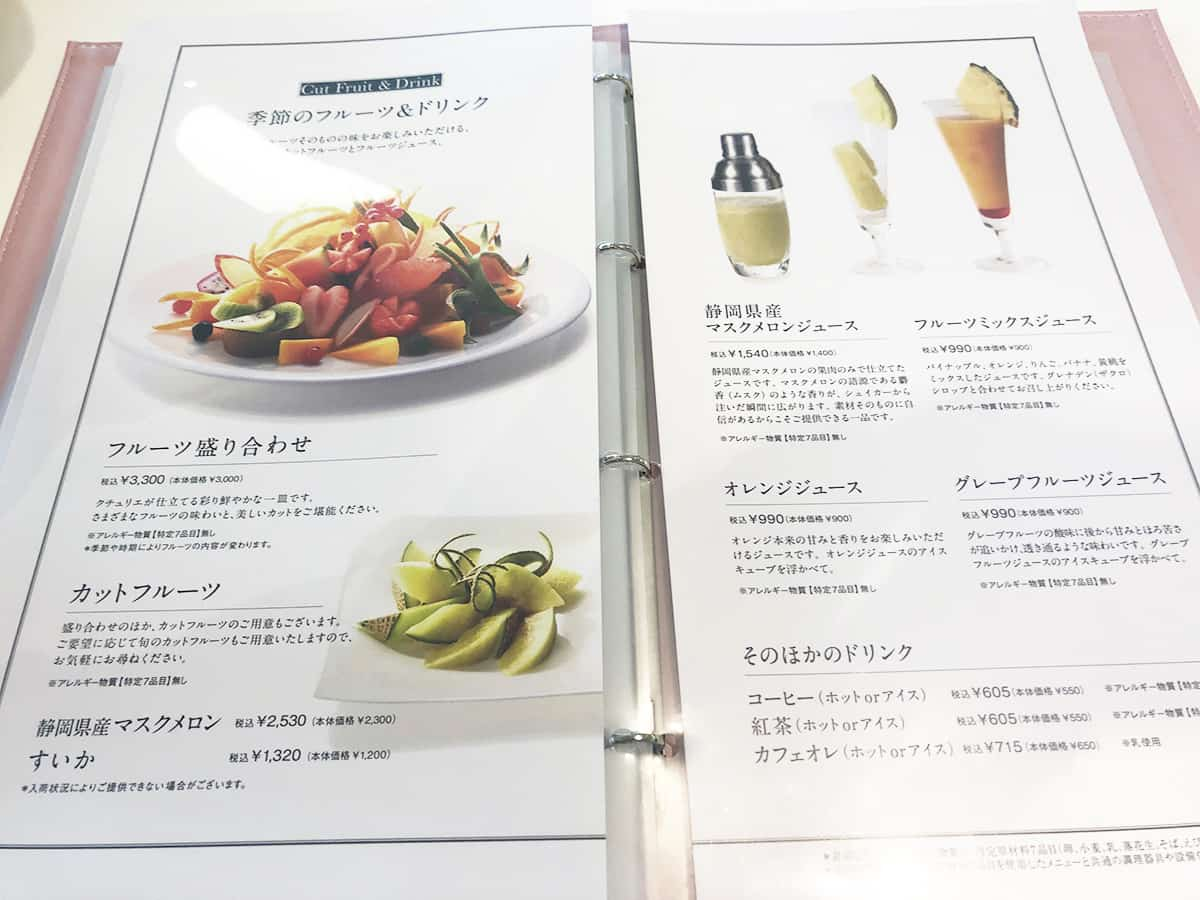 東京 新宿 タカノフルーツパーラー 新宿高野本店 メニュー