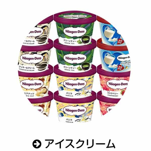 アイスクリーム|Amazon