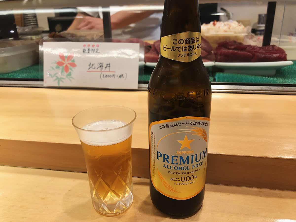 埼玉 大宮 鮨政 大宮駅東口2号店|ノンアルコールビール