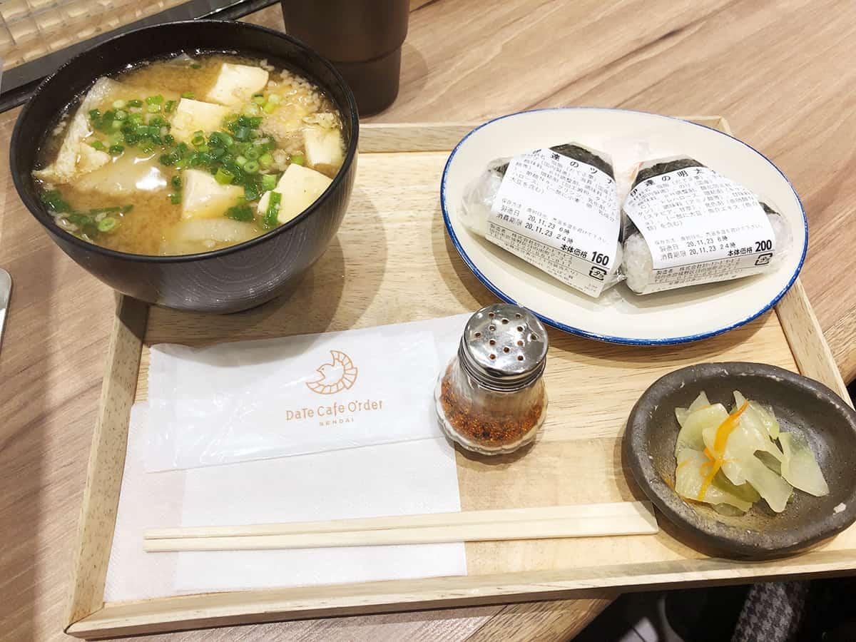 ダテ カフェ オーダー (Date Cafe Order)|芋煮セット