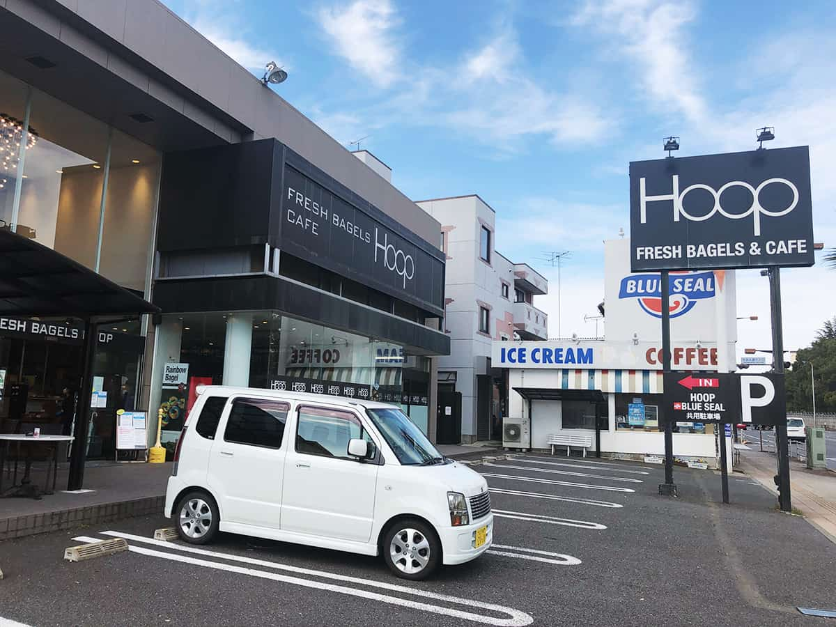 東京 福生 Hoop(フープ)|外観