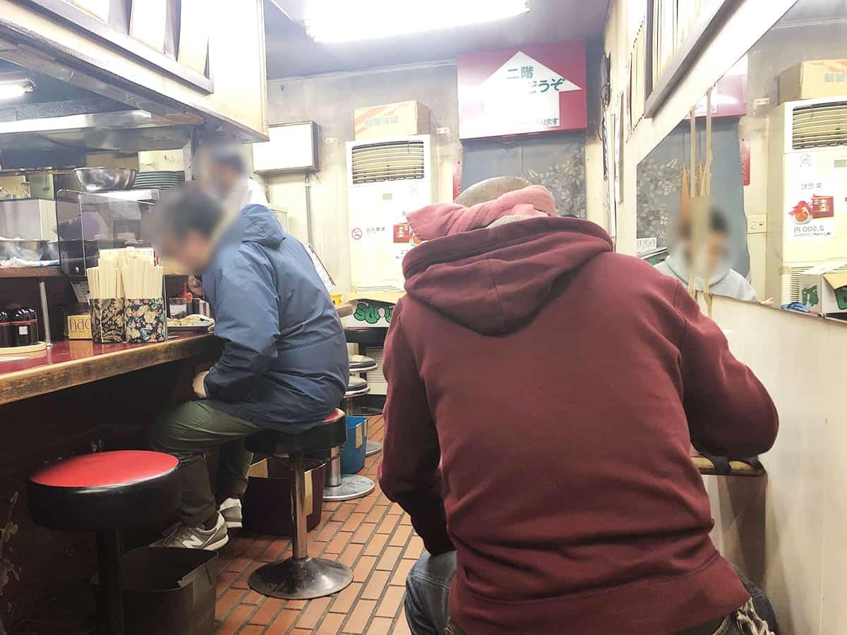 東京 下北沢 みん亭|店内