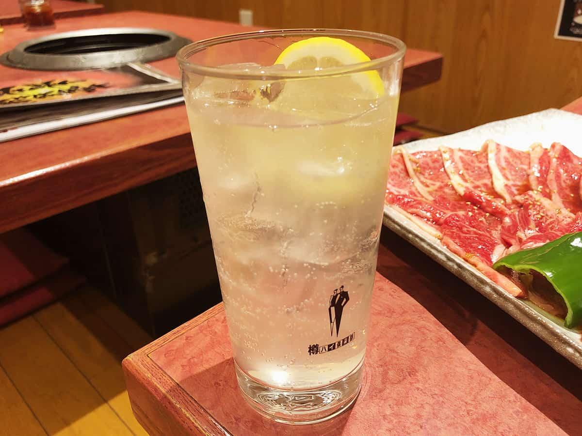 東京 浅草 本とさや|レモンサワー