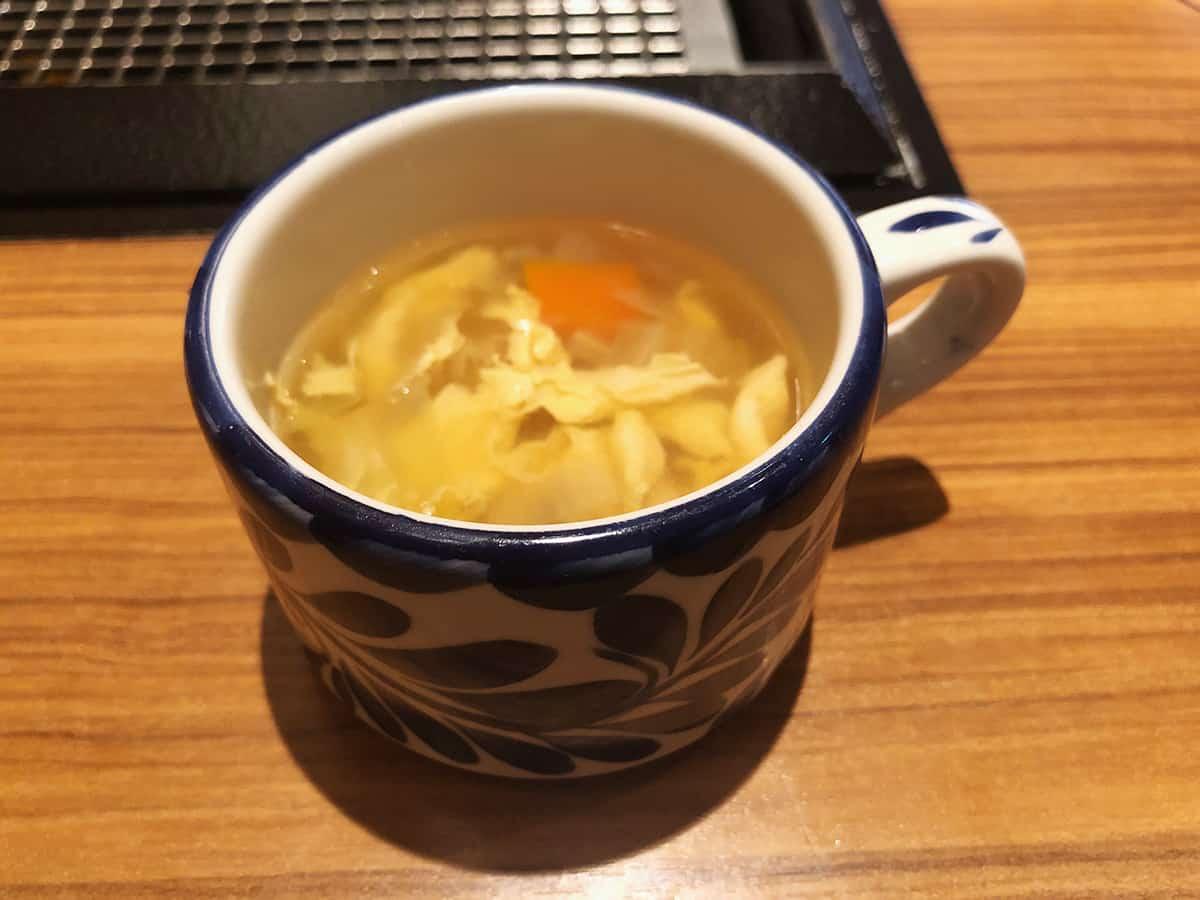 東京 恵比寿 恵比寿焼肉 kintan|コンソメスープ