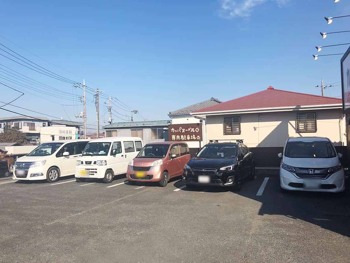 埼玉 狭山 カッパラーメンセンター|駐車場