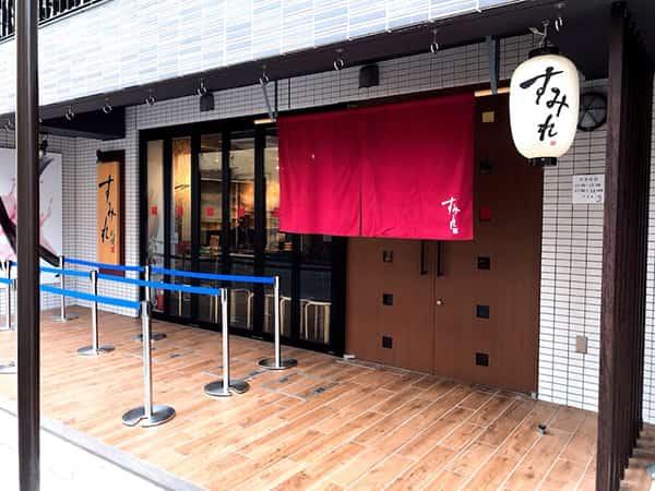 すみれ 横浜店 ラーメン大好き小泉さん