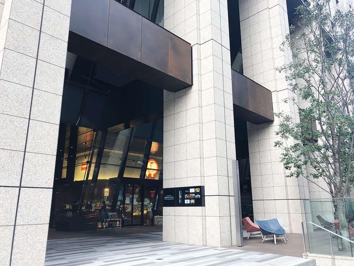 東京 内幸町 ラーメン ドゥエ エド ジャパン|日比谷パークフロント