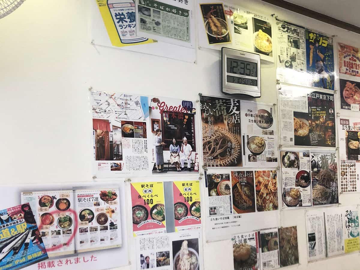 東京 両国 文殊 両国駅前店|メディア掲載