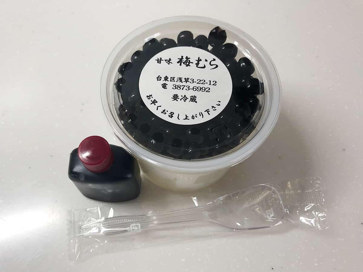 東京 浅草 梅むら|豆かん
