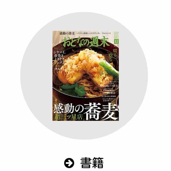 書籍|Amazon