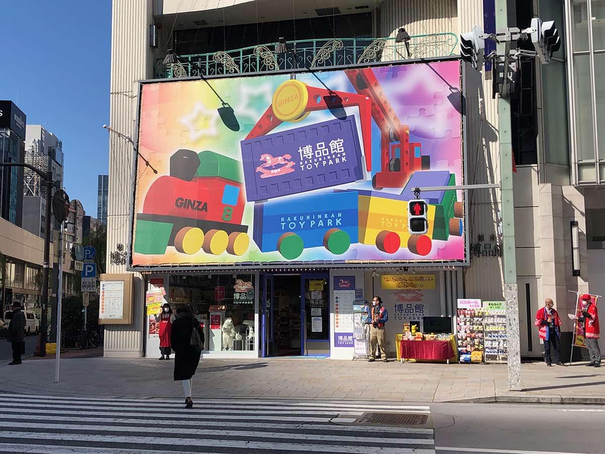東京 銀座 カーン・ケバブ・ビリヤニ|博品館